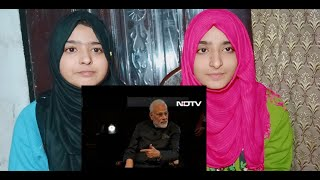 Pakistani Girls react on After Surgical Strikes, We First Informed Pakistan, Says PM Modi