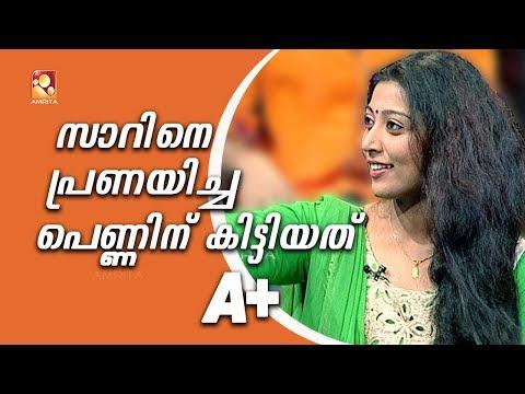 MALAYALI DARBAR | Amrita TV