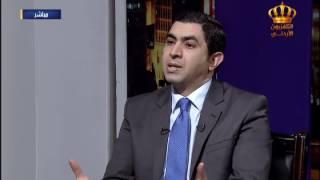 Repeat youtube video الأردن هذا المساء | الأحد 22-01-2017 | لقاء معالي الدكتور محمد المومني