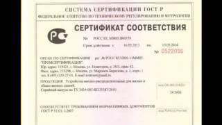 видео Сертификация китайских товаров
