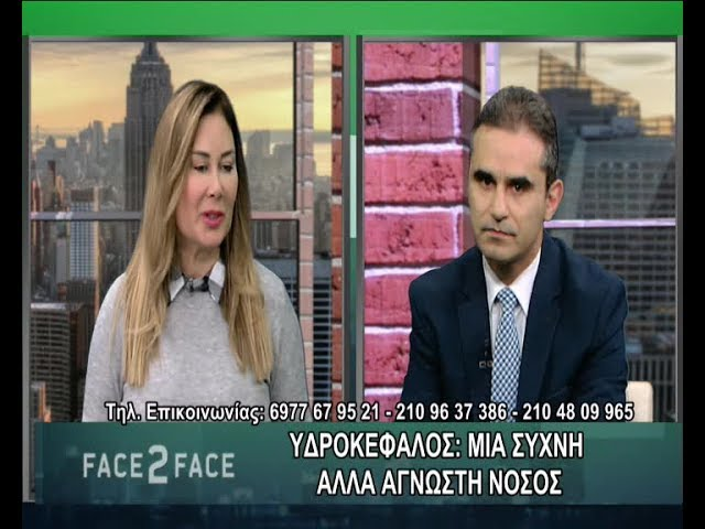 FACE TO FACE TV SHOW 441