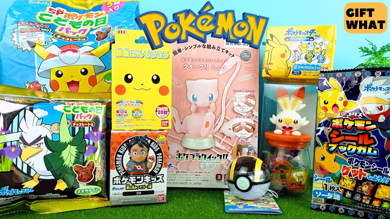 Latest Pokemon Stuff Collection Unboxing 【 GiftWhat 】