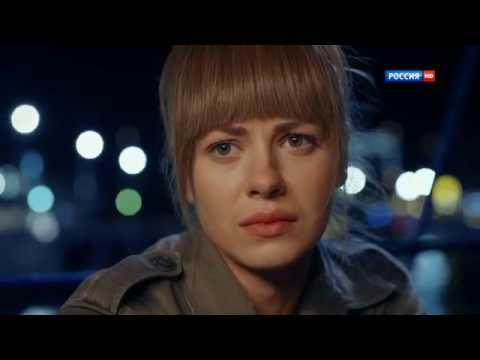 Верни мою любовь. Серия 15 (2014) @ Русские сериалы
