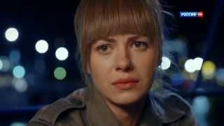 Верни мою любовь (8 серия) HD