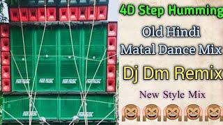 (Dj Dm Remix) Old Hindi Humming Dance Mix 2020 - Dj DM Remix || New Style Mix || Dj Sourav Present