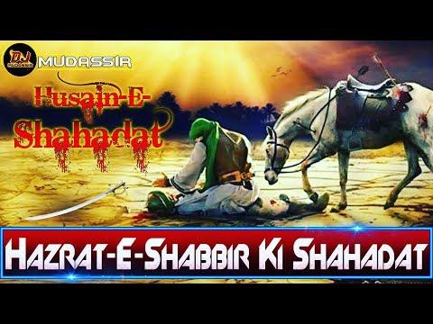 Hazrat-E- Shabbir Ki Jis  Hussaini Kabootar Nama || Muharram Special qawwali 2018 || Dj Mudassir Mix
