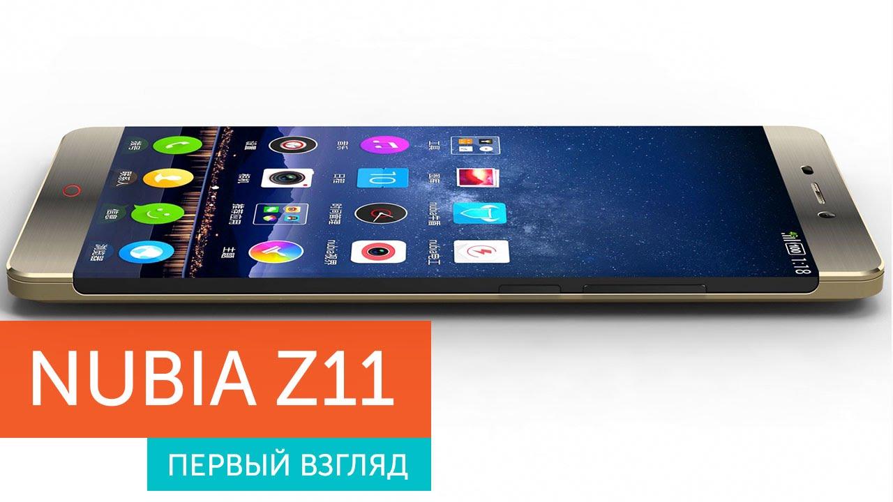 Buy original nubia z11 5. 5