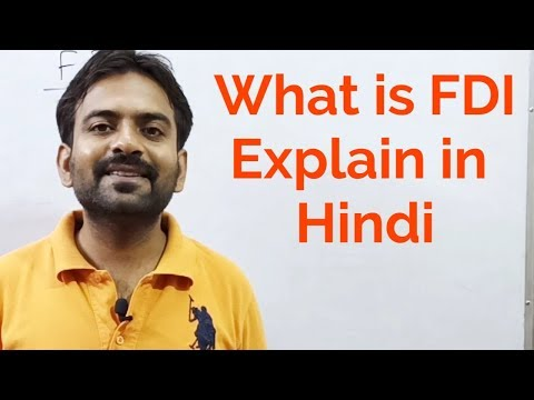 What Is FDI In Hindi || Foreign Direct Investment Explain In Hindi