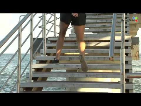 Худеем на лестнице! Эффективные упражнения