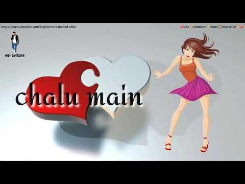 Thoda Aur Animation Video