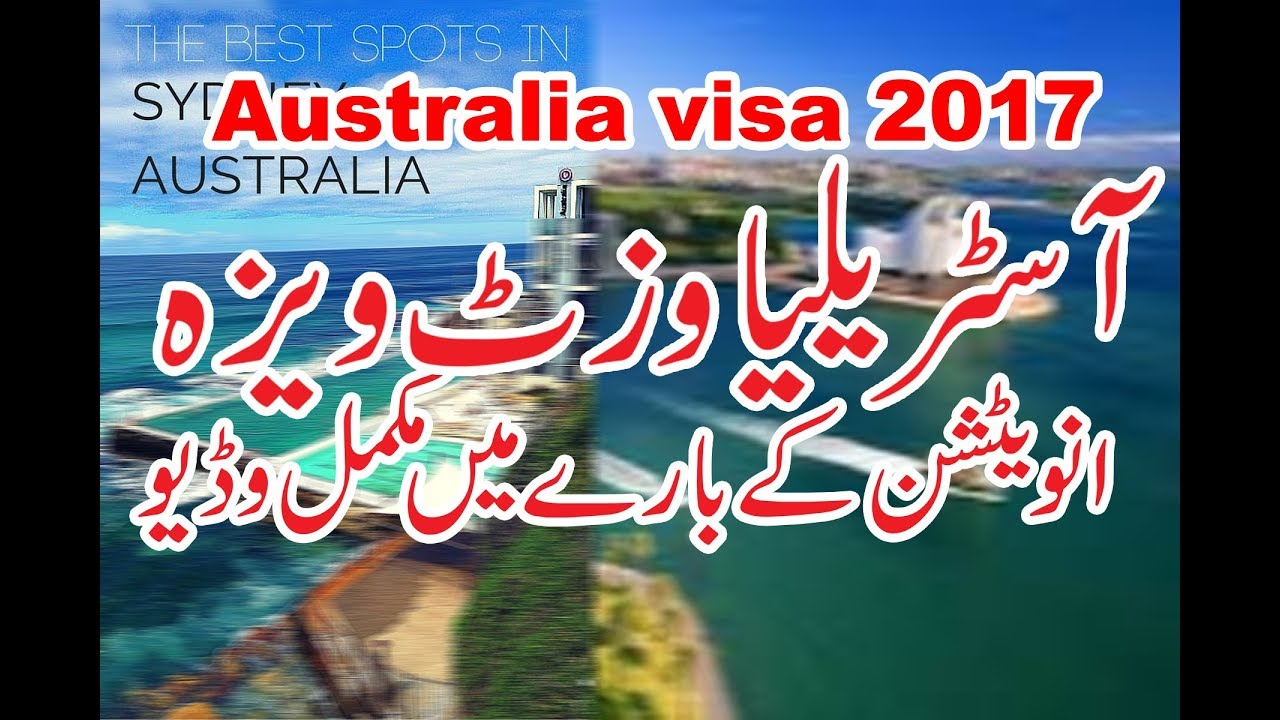 Australian invitation letter for pakistani nationals 2017australian australian invitation letter for pakistani nationals 2017australian visa urduhindibangla stopboris Image collections
