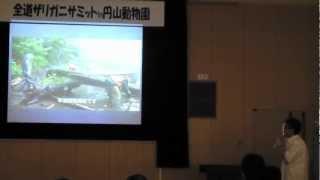 然別湖のトンボと外来種ウチダザリガニ / 広瀬良宏