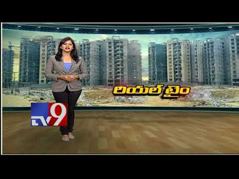 Real Estate regains lost glory? || 30 Minutes - TV9