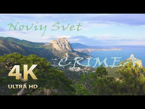 Новый Свет.  Удивительный Крым ~ Novy Svet. Amazing Crimea. Nature relaxation film 4K UHD