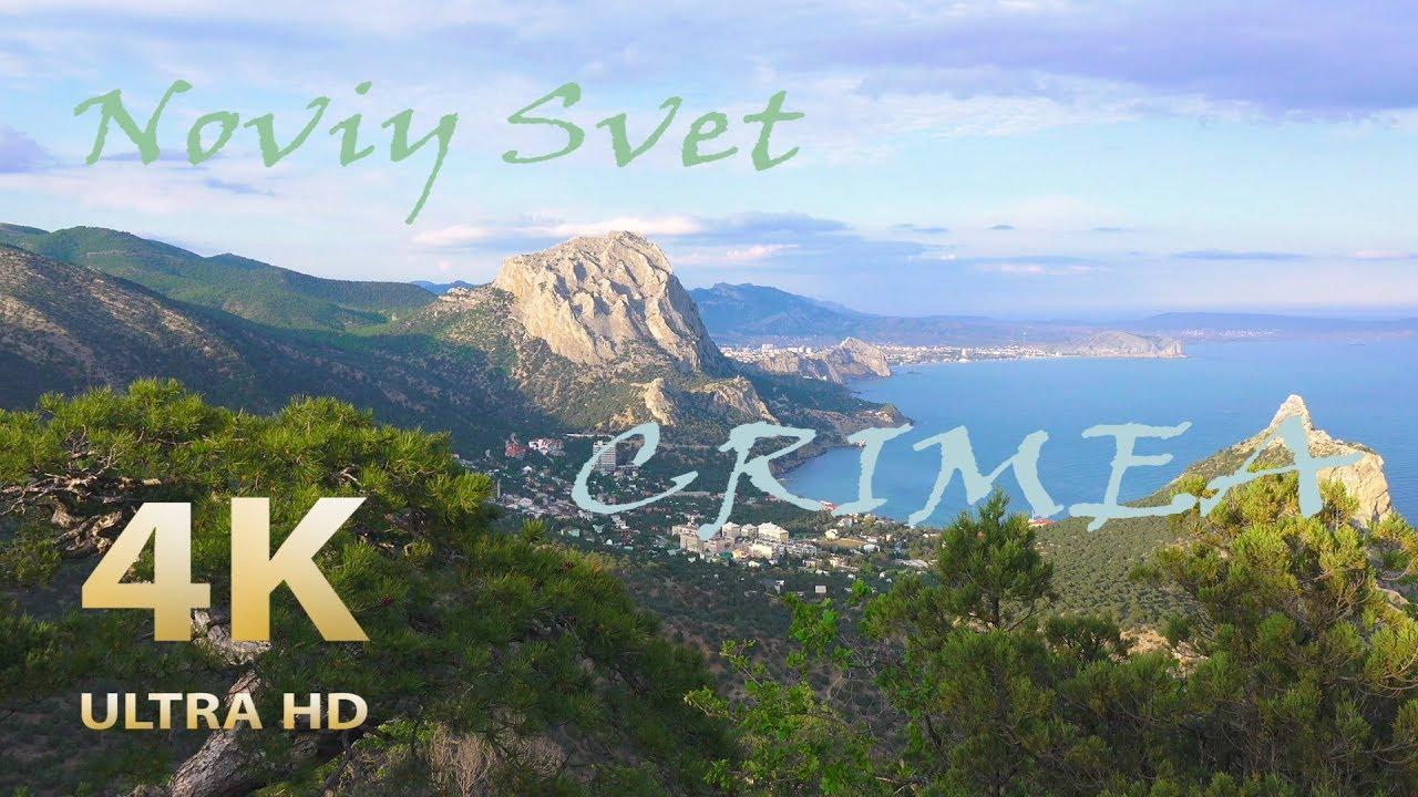 Novy Svet. Amazing Crimea. Nature relaxation film 4К UHD
