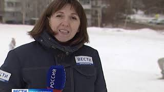 Вести Красноярск 28 января 2020