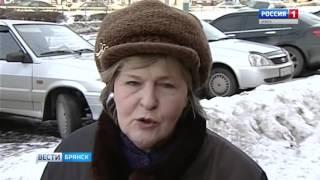 """""""Вести. Брянск"""". (эфир 20.02.2017 в 20:45)"""