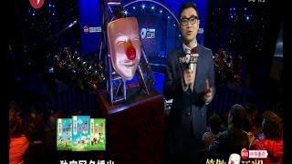 笑傲江湖第一季第八期king of comedy season 1 ep 8 高清完整版 hd whole episode05042014