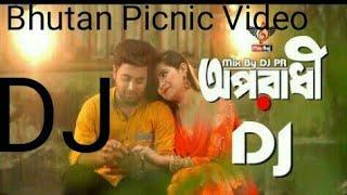 Bhutan picnic video song bangla DJ song new video song bangla 2018 HD video song Arman alif video