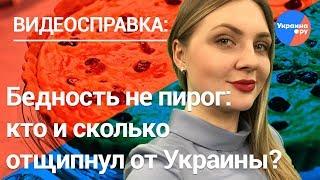 Некому помочь: кому и сколько должна Украина?