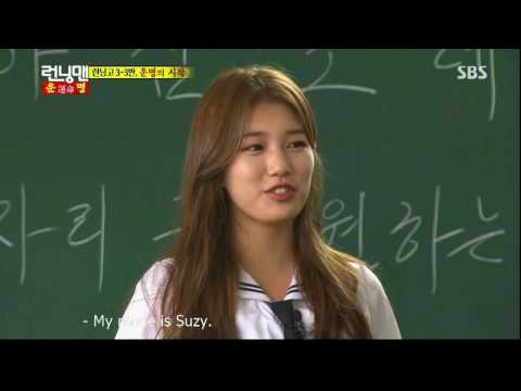 Suzy Got Everyone Excited. Funny - Running Man Ep 155