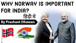 Why is Norway Important for India? India Norway Relations Current Affairs 2019