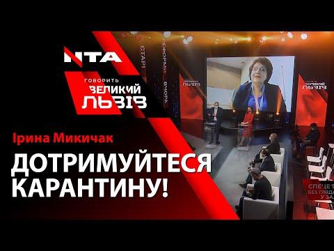 НТА - Незалежне телевізійне агентство: