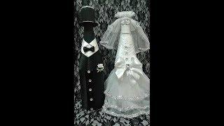 Свадебное шампанское НЕВЕСТА