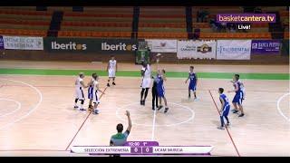 SELECCIÓN EXTREMADURA U16 vs UCAM MURCIA U14 - Torneo Ciudad de Lares 2019 (BasketCantera.TV)
