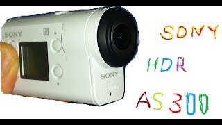 «Сферический Конь в Вакууме» SONY HDR AS300