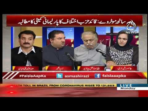 Faisla Aap Ka With Asma Sherazi | 14 September 2020 | Aaj News | AB1I
