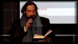 Итоги культурной программы выставки ''Тоска по мировой культуре: Библиотека О.Э.Мандельштама''