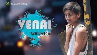 VENAI - TAMIL SHORT FILM 180 HD SDJ STUDIO TIME MEDIA TEAM