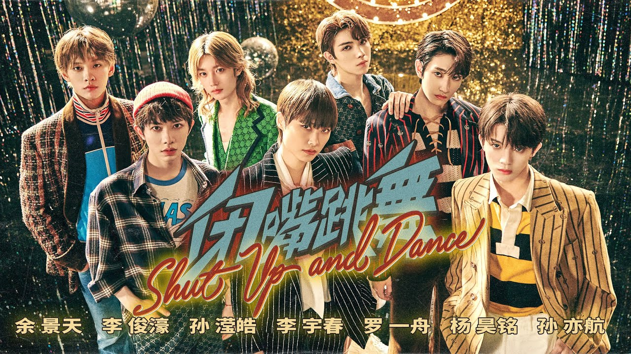 """Download Collab Stage: Team Chris Lee - """"Shut Up And Dance"""" 
