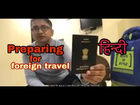 Preparing for foreign travel. Mauritius trip  august 2018