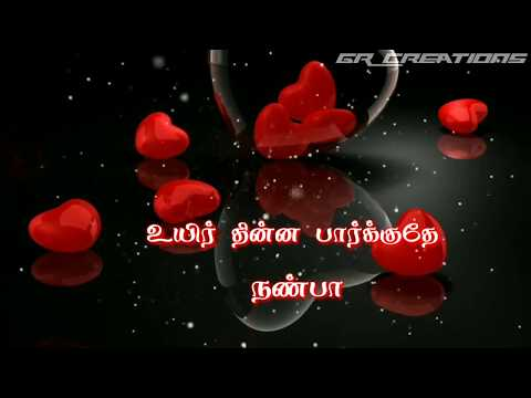 Tamil WhatsApp status lyrics || un perai sonnaley song || Dum Dum