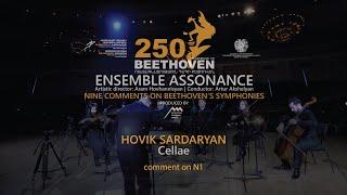 Hovik Sardaryan - Cellae / Ensemble Assonance