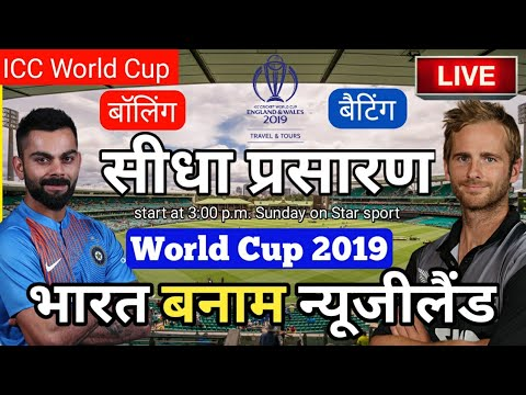 India vs New Zealand, Cricket World Cup 2019: live score and latest updates from semi-final