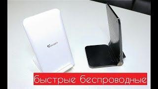 Быстрое Беспроводное Зарядное устройство TIEGEM 10 Вт Qi нового поколения Qi Wireless Charging