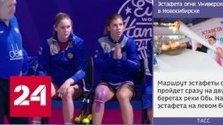 Российские гандболистки победили датчанок и досрочно вышли в полуфинал Евро - Россия 24