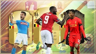 ثلاثي بلجيكي طححححن اوريجي رخيص و جلاااااد !! فيفا18   FIFA18