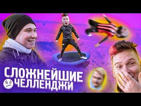 ФУТБОЛЬНАЯ ПОЛОСА ПРЕПЯТСТВИЙ // Саня Фифа и Джефф