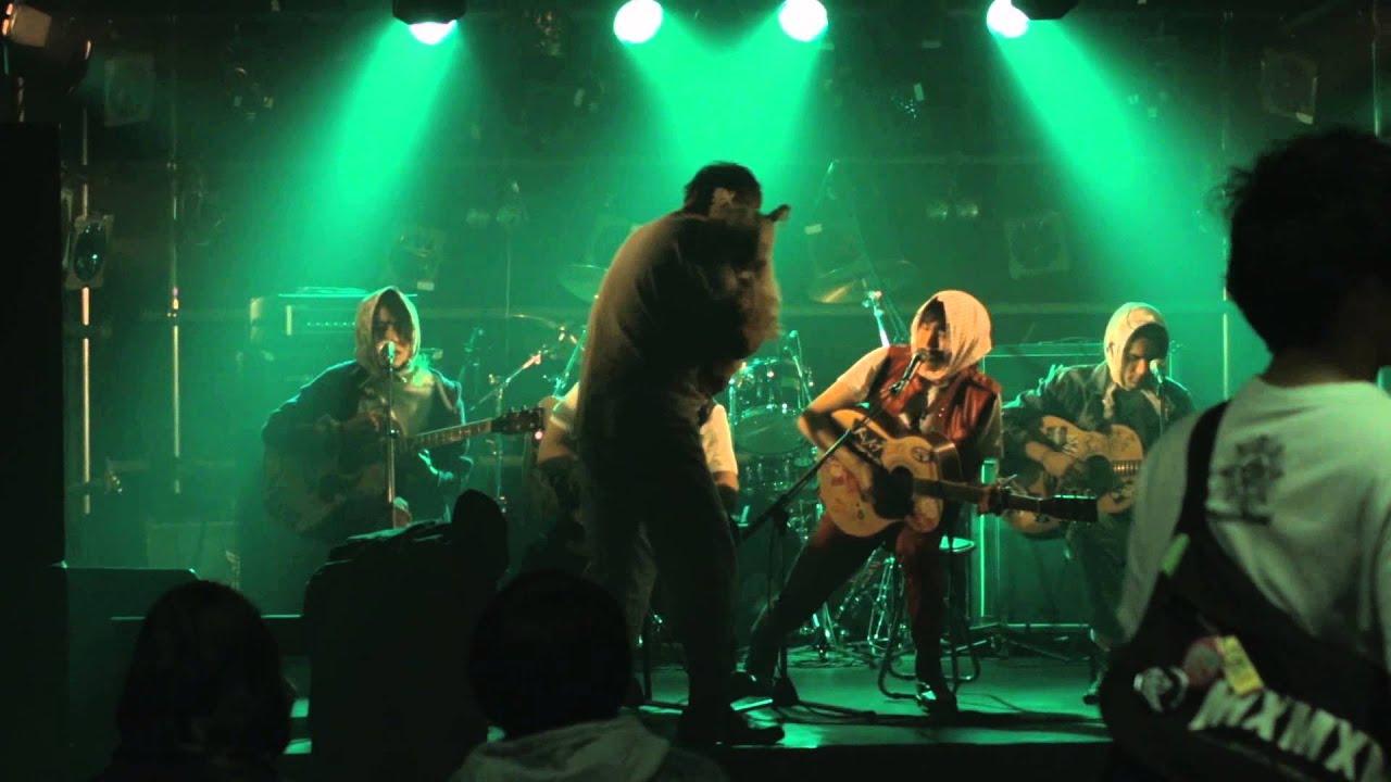 『日々ロック』犬レイプ「百姓勃起」MV