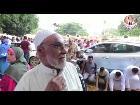 اعادة صلاة العيد في مسجد عمرو بن العاص بسبب سورة الفاتحة