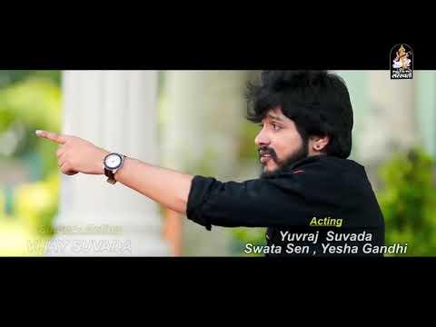 vijay suvada / lago jabra /new song gujarati...