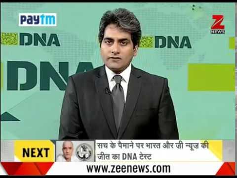 DNA : Non Stop News। 18 May 2017
