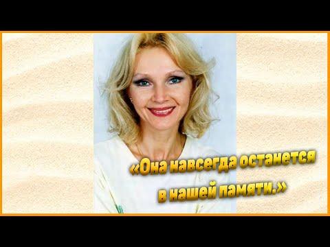 Актриса из фильма «Мимино» Татьяна Паркина ушла из жизни