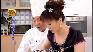 阿基師59元出好菜_鹹魚雞粒炒飯料理食譜