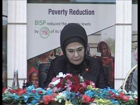First Lady of Turkey Emine Erdogan's speech on Women Empowerment Event