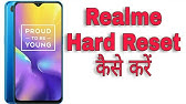 Realme 1 Realme U1 Password Lock Remove With Miracle Tool